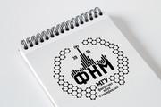 Уникальный логотип в нескольких вариантах + исходники в подарок 341 - kwork.ru