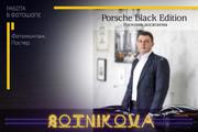 Выполню работу в фотошопе 57 - kwork.ru