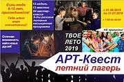 Разработаю дизайн листовки или флаера 13 - kwork.ru
