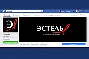 Оформлю ваше сообщество в Facebook 19 - kwork.ru