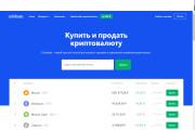 Сайт под ключ на любой CMS 7 - kwork.ru