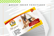 Дизайн визитки 9 - kwork.ru