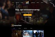 Дизайн страницы Landing Page - Профессионально 139 - kwork.ru