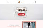 Создание готового интернет-магазина на Вордпресс WooCommerce с оплатой 28 - kwork.ru