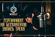 Сделаю качественный баннер для web и печати 31 - kwork.ru