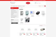 Профессионально создам интернет-магазин на insales + 20 дней бесплатно 74 - kwork.ru
