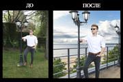 Профессионально создам коллаж, композицию 33 - kwork.ru