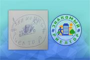 Логотип по вашему эскизу 140 - kwork.ru