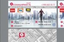 Макет визитки 71 - kwork.ru