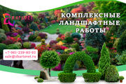 Сделаю качественный баннер 22 - kwork.ru