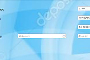 Модернизация страницы сайта по ТЗ 5 - kwork.ru