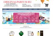 Верстка секции сайта по psd макету 39 - kwork.ru