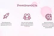 Красиво, стильно и оригинально оформлю презентацию 274 - kwork.ru