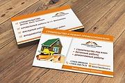Разработаю дизайн оригинальной визитки. Исходник бесплатно 58 - kwork.ru