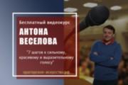 Разработаю 3 promo для рекламы ВКонтакте 329 - kwork.ru