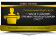 Разработаю 3 promo для рекламы ВКонтакте 327 - kwork.ru
