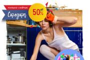 Разработаю 3 promo для рекламы ВКонтакте 321 - kwork.ru