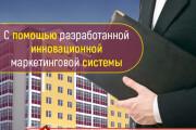 Разработаю 3 promo для рекламы ВКонтакте 317 - kwork.ru