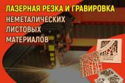 Разработаю 3 promo для рекламы ВКонтакте 314 - kwork.ru