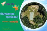 Разработаю 3 promo для рекламы ВКонтакте 305 - kwork.ru