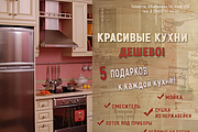Разработаю 3 promo для рекламы ВКонтакте 299 - kwork.ru
