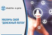 Разработаю 3 promo для рекламы ВКонтакте 295 - kwork.ru