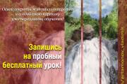Разработаю 3 promo для рекламы ВКонтакте 292 - kwork.ru