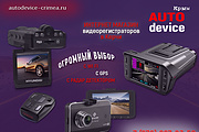 Разработаю 3 promo для рекламы ВКонтакте 294 - kwork.ru