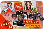 Разработаю 3 promo для рекламы ВКонтакте 286 - kwork.ru
