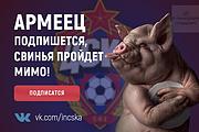 Разработаю 3 promo для рекламы ВКонтакте 282 - kwork.ru