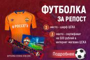 Разработаю 3 promo для рекламы ВКонтакте 281 - kwork.ru