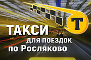 Разработаю 3 promo для рекламы ВКонтакте 279 - kwork.ru