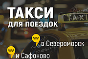 Разработаю 3 promo для рекламы ВКонтакте 278 - kwork.ru