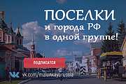 Разработаю 3 promo для рекламы ВКонтакте 276 - kwork.ru