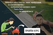 Разработаю 3 promo для рекламы ВКонтакте 269 - kwork.ru