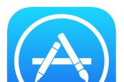 80 установок приложения iOS в App Store реальными людьми 7 - kwork.ru