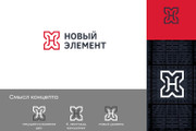 Разработка логотипа для сайта и бизнеса. Минимализм 170 - kwork.ru