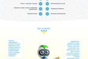 Создание красивого адаптивного лендинга на Вордпресс 135 - kwork.ru