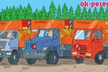 Оперативно нарисую юмористические иллюстрации для рекламной статьи 201 - kwork.ru