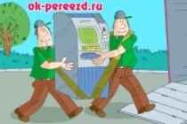 Оперативно нарисую юмористические иллюстрации для рекламной статьи 202 - kwork.ru