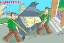 Оперативно нарисую юмористические иллюстрации для рекламной статьи 203 - kwork.ru