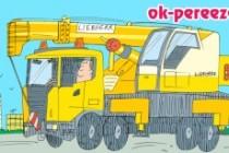 Оперативно нарисую юмористические иллюстрации для рекламной статьи 204 - kwork.ru
