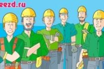 Оперативно нарисую юмористические иллюстрации для рекламной статьи 206 - kwork.ru