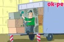 Оперативно нарисую юмористические иллюстрации для рекламной статьи 208 - kwork.ru
