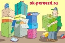 Оперативно нарисую юмористические иллюстрации для рекламной статьи 209 - kwork.ru
