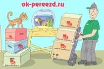 Оперативно нарисую юмористические иллюстрации для рекламной статьи 210 - kwork.ru