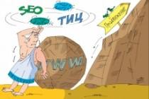 Оперативно нарисую юмористические иллюстрации для рекламной статьи 188 - kwork.ru