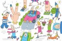 Оперативно нарисую юмористические иллюстрации для рекламной статьи 182 - kwork.ru