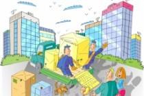 Оперативно нарисую юмористические иллюстрации для рекламной статьи 217 - kwork.ru