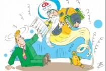 Оперативно нарисую юмористические иллюстрации для рекламной статьи 176 - kwork.ru
